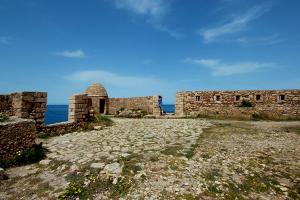Det Venetiske Fort